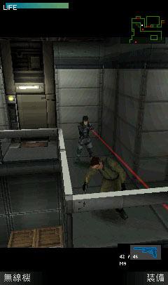 Metal Gear Mobile