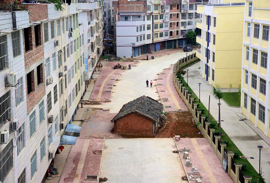 Nail Houses China 1