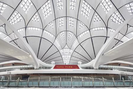 El aeropuerto más grande del mundo está en Beijing. Y lleva la firma del estudio de Zaha Hadid