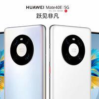 Huawei Mate 40E 5G: más barato, con Kirin 990E y cámara de 64 megapíxeles