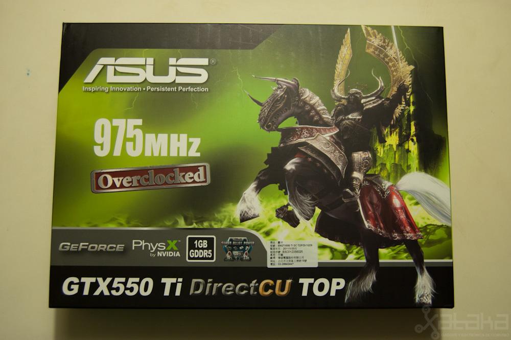 Foto de NVidia GTX 550 Ti, análisis (1/7)