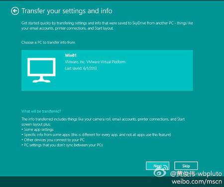 Pantalla completa de la imagen filtrada del asistente de Windows 8.1