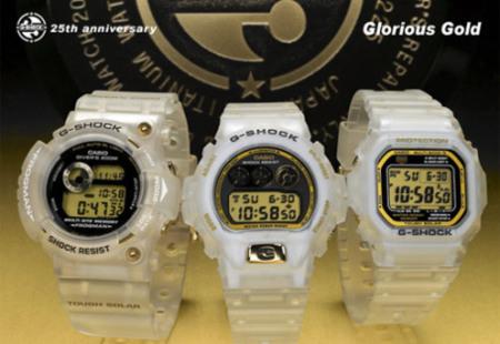 Edición aniversario de los relojes Casio G-Shock