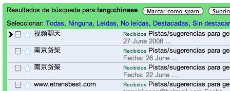 Truco para Gmail: filtra tu correo por idioma