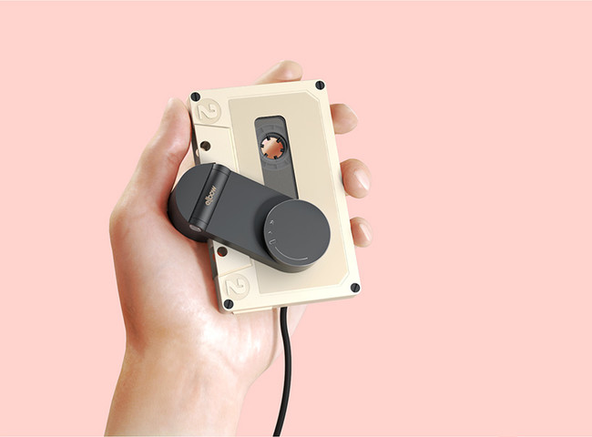 Elbow Cassette Player 5