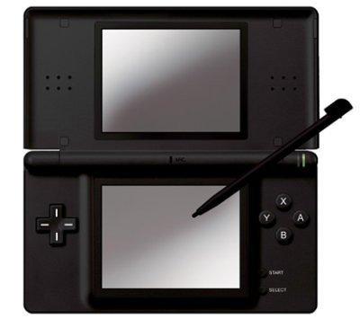 Nintendo deja de fabricar la DS Lite negra para dejar paso a DSi