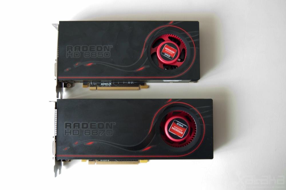Foto de AMD 6870, análisis (1/8)