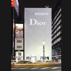 Foto 4 de 4 de la galería la-boutique-de-dior-en-tokyo-el-poder-de-la-tienda en Trendencias
