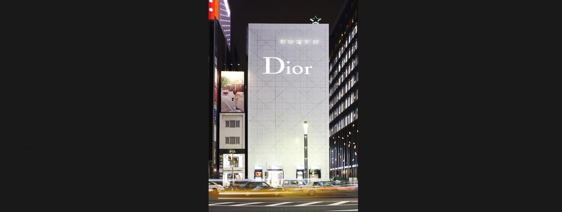 Foto de La boutique de Dior en Tokyo: el poder de la tienda (4/4)