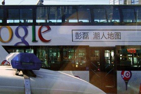 Nueva maniobra de Google para evitar la censura en China
