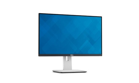 DELL Ultrasharp U2414H, un monitor profesional de 24 pulgadas Full HD, rebajado en PcComponentes a 199,99 euros