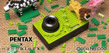 Cámara Pentax Optio NB1000, personalízala con bloques