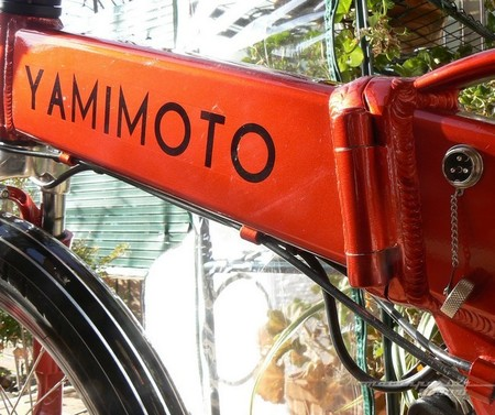 Yamimoto City Evolution recarga