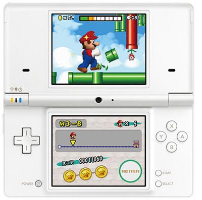 Nintendo podría ampliar la pantalla de su DSi hasta las 4 pulgadas