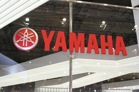 Factory Yamaha
