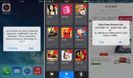 Apple se pronuncia: YiSpecter sólo afecta a versiones antiguas de iOS