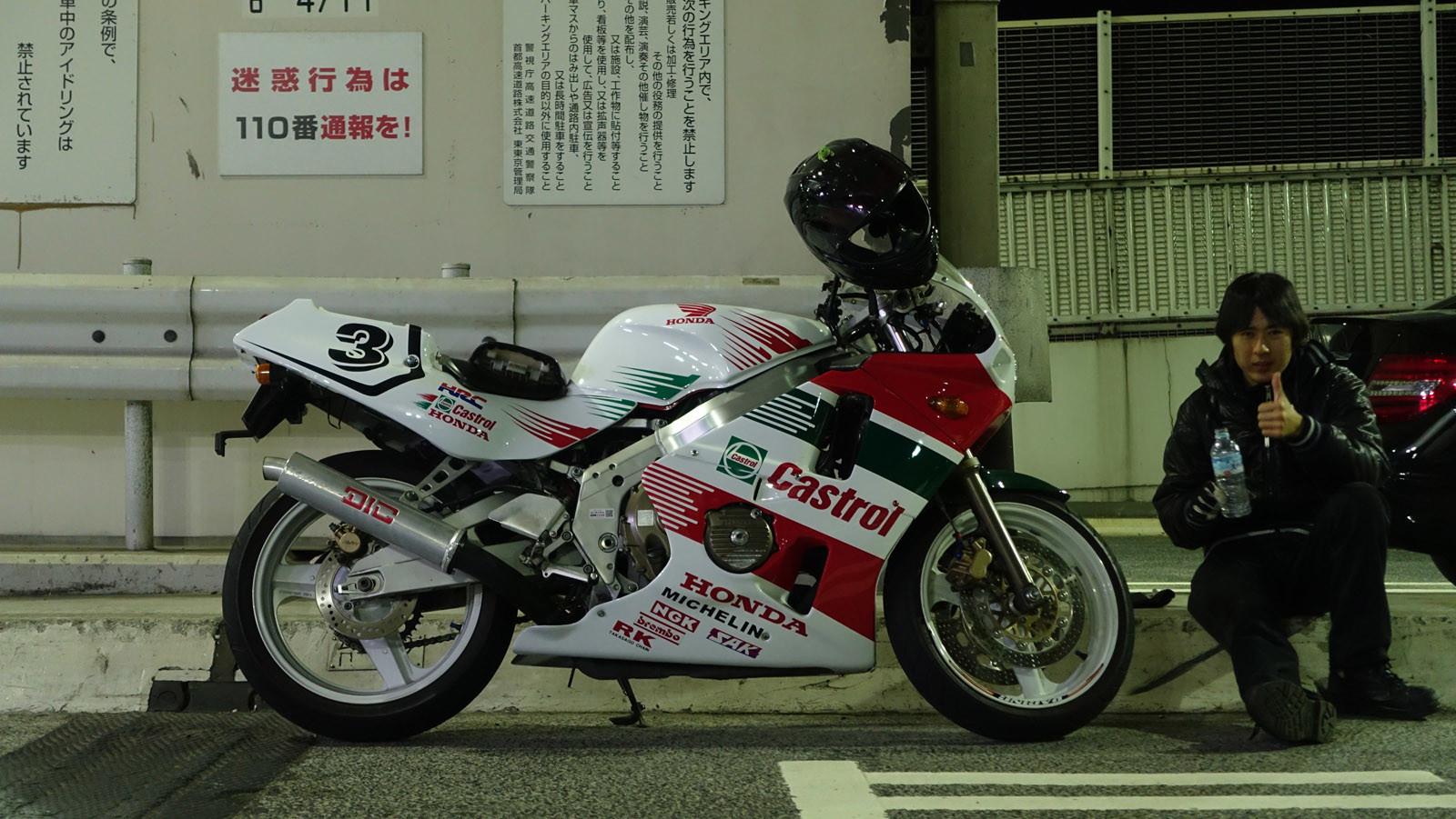 Daikoku Futo
