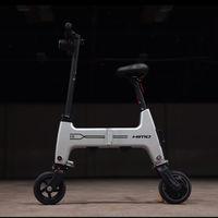 Xiaomi Himo H1: a medio camino entre patinete eléctrico y bici plegable, por 425 euros