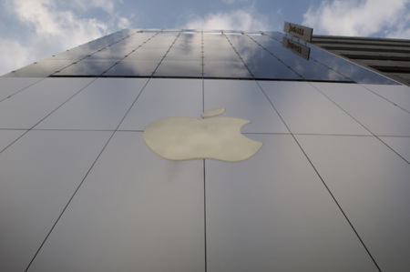 Apple Store en Ginza, Tokio
