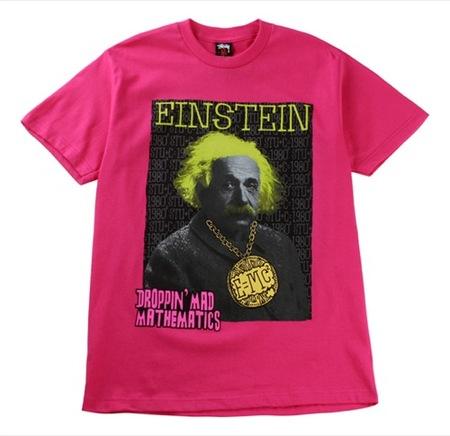 Einstein B-Boy