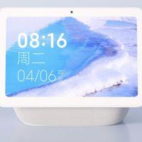 Xiaomi Mi Ai Touchscreen Speaker Pro 8: el primer altavoz inteligente de Xiaomi llega con tres subwoofers y un precio de derribo