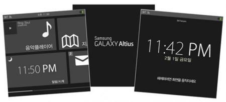Samsung Alitus