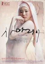 Talentos del cine coreano