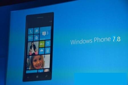 Aparece Windows Phone 7.8 en Navifirm, para el Lumia 510, 710 y 800