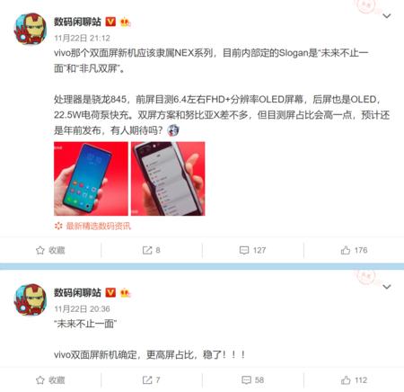 Filtracion Weibo