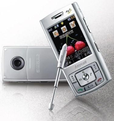 Samsung SCH-W559, con respuesta táctil por vibración