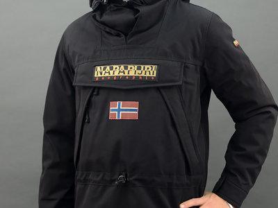El viral más importante del año no está en Internet, sino en tus calles, y lleva una bandera de Noruega