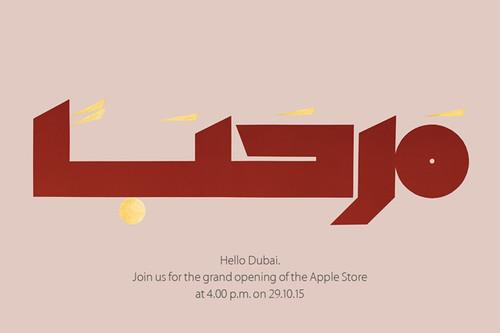 Así son las primeras Apple Store de Emiratos Árabes, también las primeras con talleres sólo para mujeres