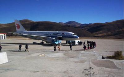Abre aeropuerto de mayor altitud del mundo en Tibet