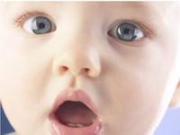 El efecto que ejerce en nuestro cerebro la cara de un bebé humano