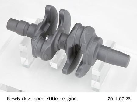 Prueba Honda Integra