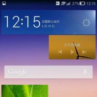 Huawei Emotion UI también quiere ser más plana con la versión 3.0