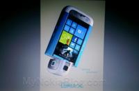 Nokia Lumia X con un resucitado N-Gage, el rumor del fin de semana en Windows Phone