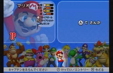 'Mario Super Sluggers', nuevas imágenes