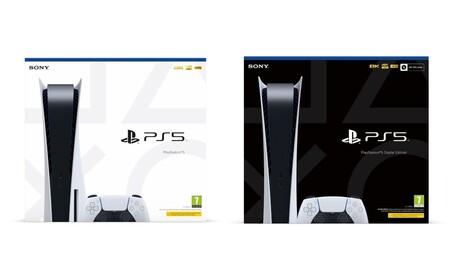 Todo esto es lo que se incluirá en la caja de PS5 y PS5 Digital Edition