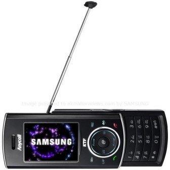 Samsung SPH-B5800