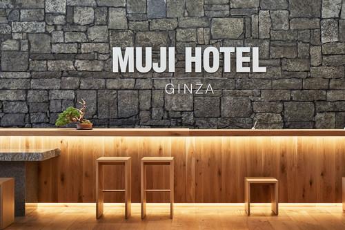 Muji abre un hotel propio en Ginza (Tokio) en el que podrás alojarte desde 100 euros la noche