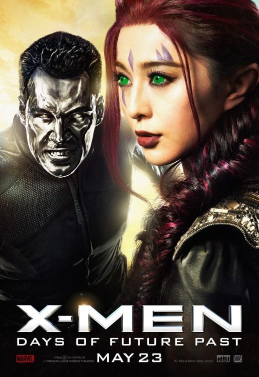 Foto de 'X-Men: Días del futuro pasado', carteles (7/21)