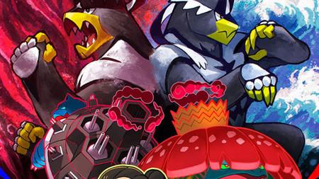 Pokémon Espada y Escudo - Isla de la Armadura