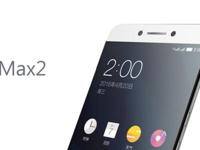 LeEco Le Max 2 X820, con Snapdragon 820 y 6GB de RAM, por 199 euros