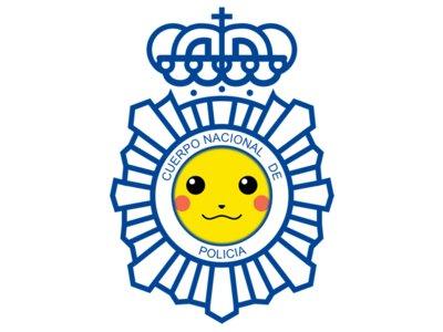 El arte troll de la policía para poner nombre a sus operaciones en 27 ejemplos