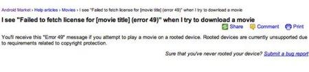 Error 49