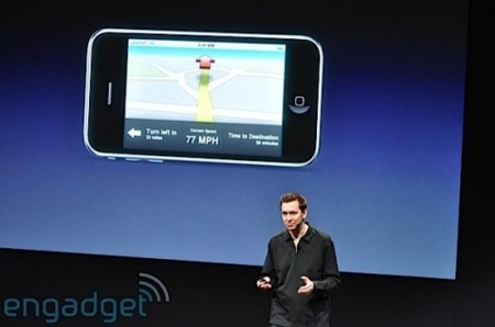 scottforstall apple gps
