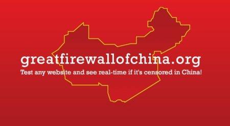 A China le crecen los enanos con las redes sociales