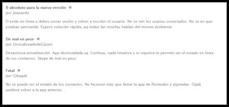 Skype App Store Espana