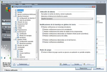 avg-anti-virus-free-edition-opciones